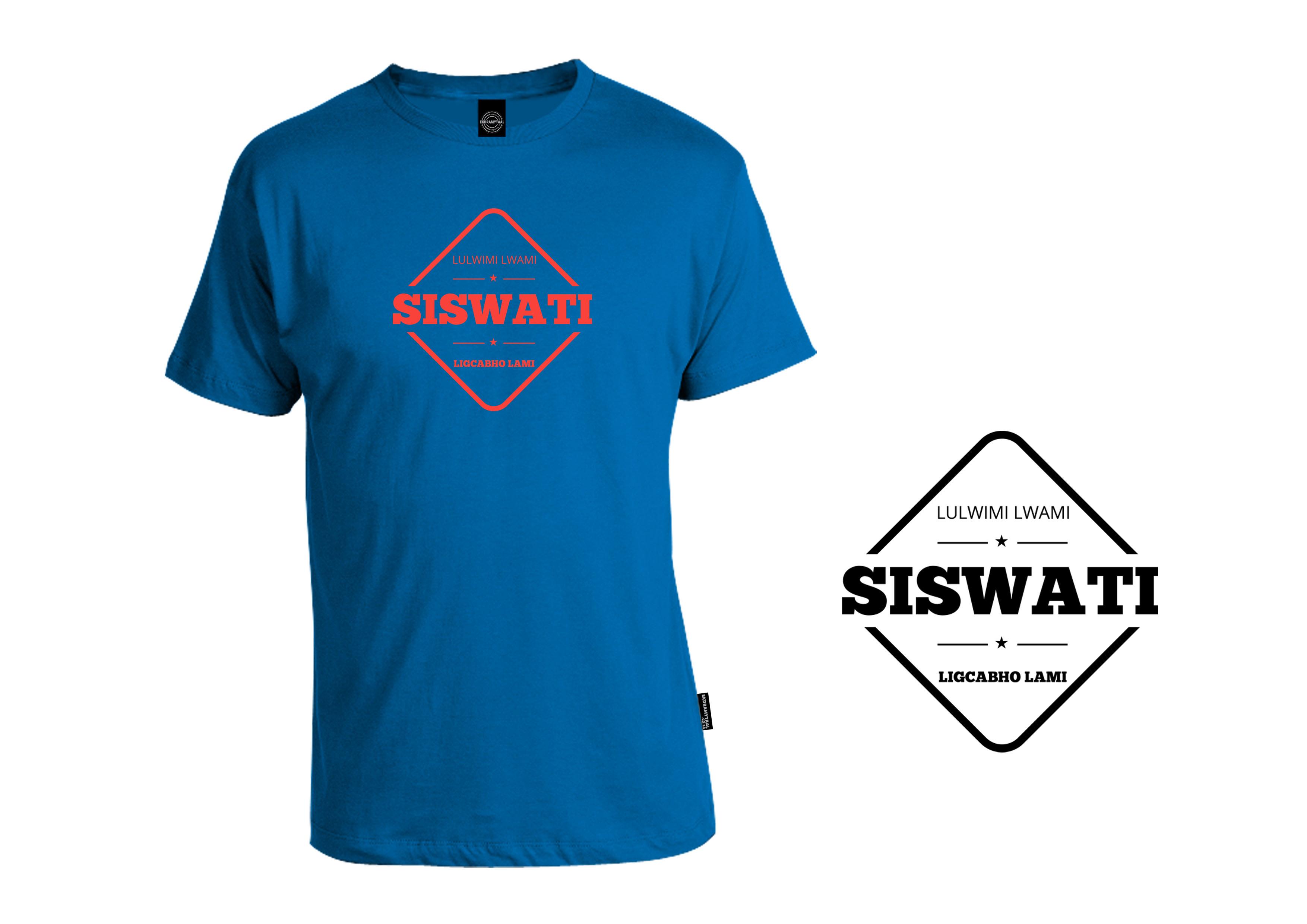 SISWATI - SIS001