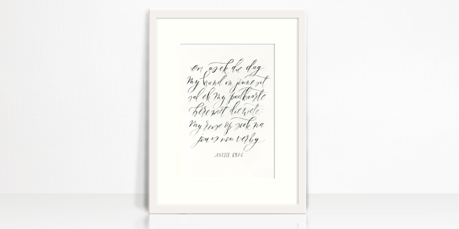 "Watercolour art print of an excerpt out of the beautiful poem ""êrens is jy"" by Antjie Krog