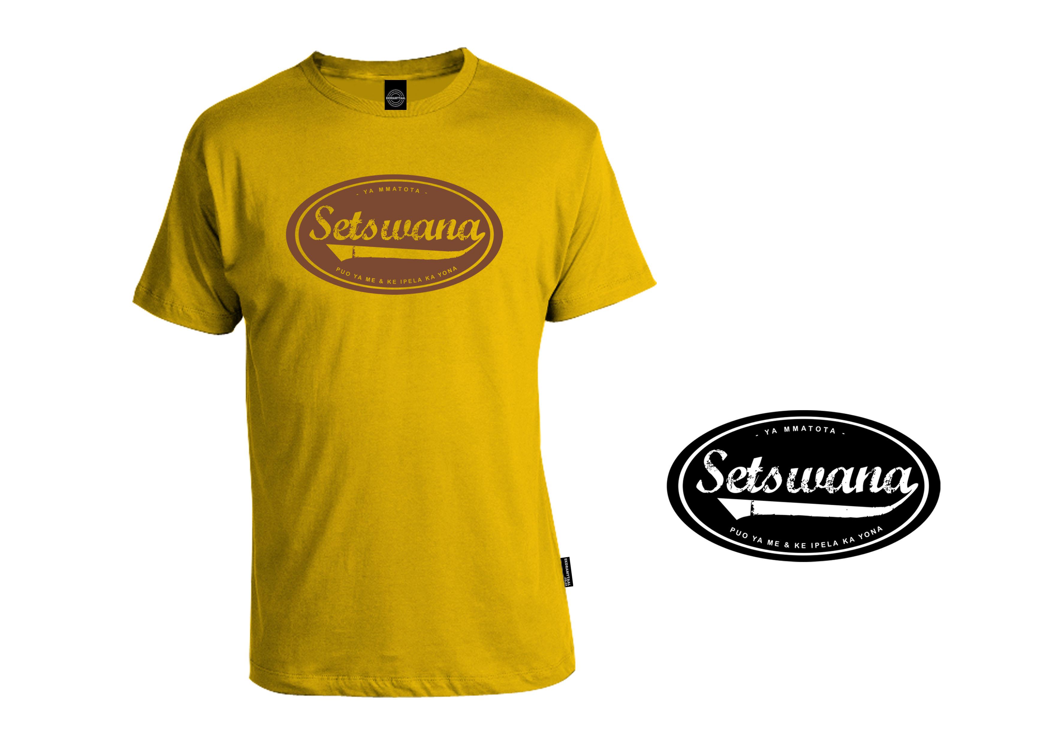 UNISEX - CREW NECK  165 gram - 100% Cotton  Shirt colour : Yellow  Print colour : Brown