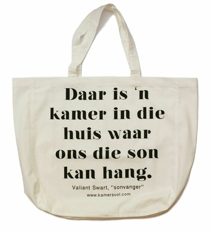 "Generous sized tote bag in natural cotton with screen printed inspirational ""Daar is 'n kamer in die huis waar ons die son kan hang.""- Valiant Swart, Sonvanger quote in black. Ideal for shopping or as a beach bag.