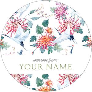 Gifting stickers - Crane