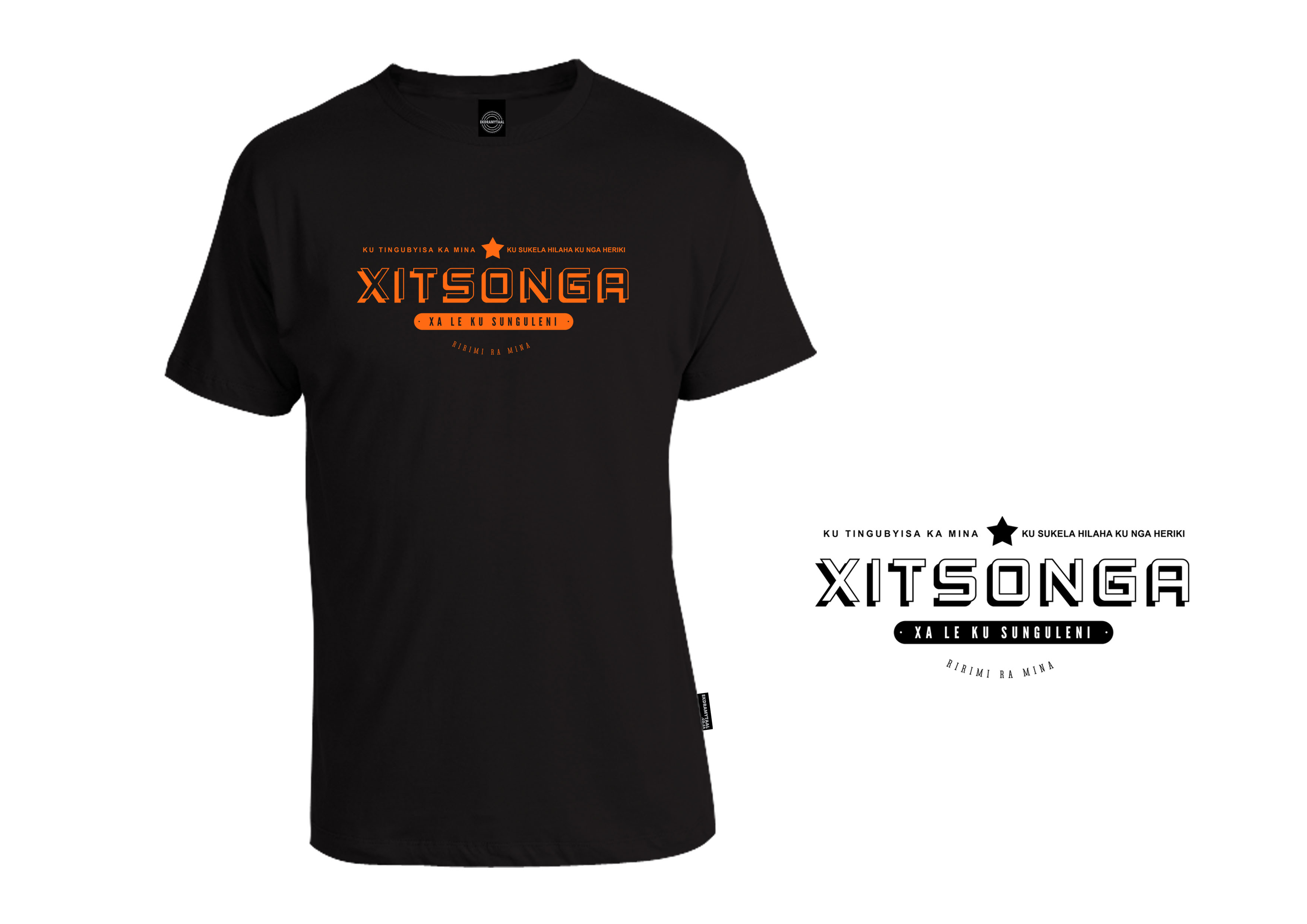 XITSONGA - XIT001