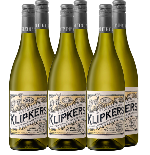 VINTAGE: 2019